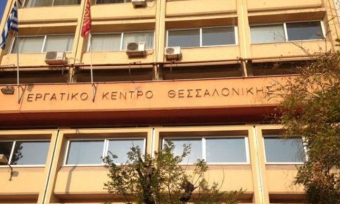 Θεσσαλονίκη: Συμμετοχή και του ΟΑΣΘ στην Απεργία της Τετάρτης 16/06/2021