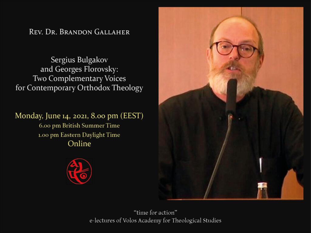 8η e-διάλεξη: ομιλία του π. Μπράντον Γκάλαχερ - Online lecture by Rev. Dr. Brandon Gallaher (VIDEO)