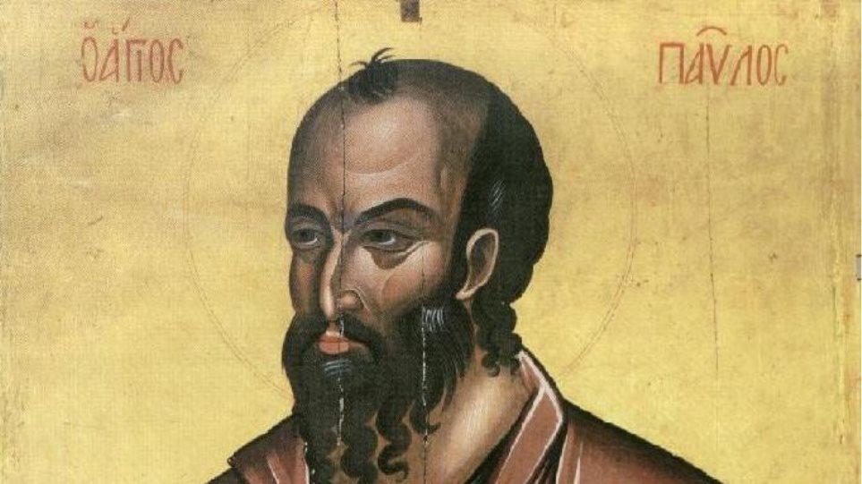 Τη Μνήμη του Αποστόλου των Εθνών Παύλου θα Γιορτάσει και φέτος η Εκκλησία της Ελλάδος