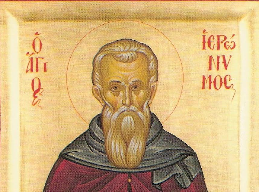15 Ιουνίου - Όσιος Ιερώνυμος (VIDEO)