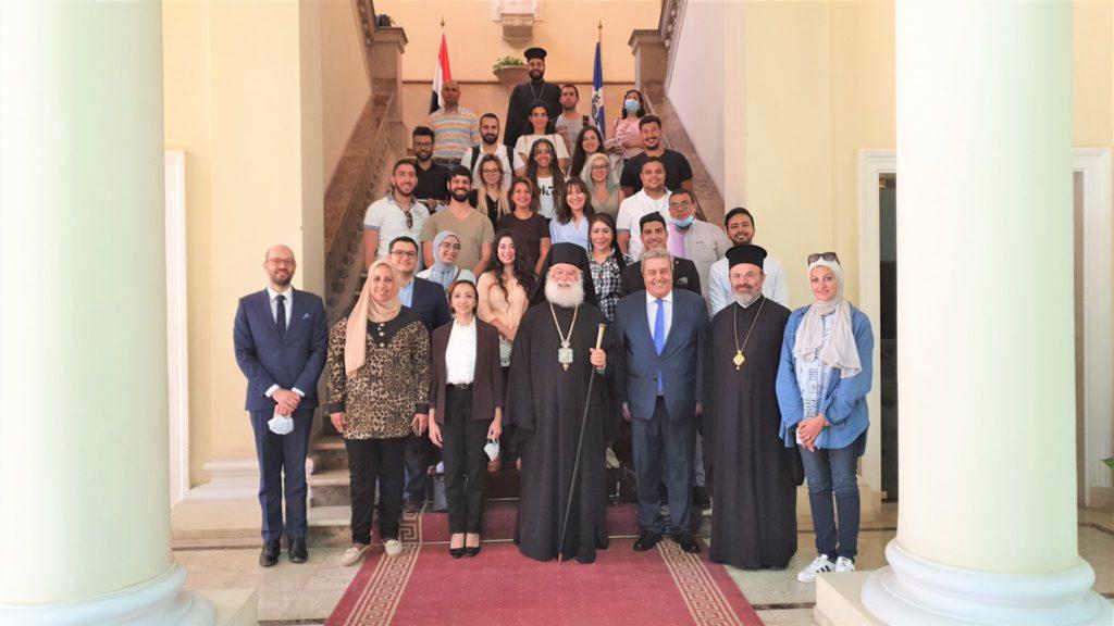 Υποδέχτηκε Απόδημους νέους ο Μακαριώτατος Πατριάρχης Αλεξανδρείας και Πάσης Αφρικής κ. Θεόδωρος (VIDEO)