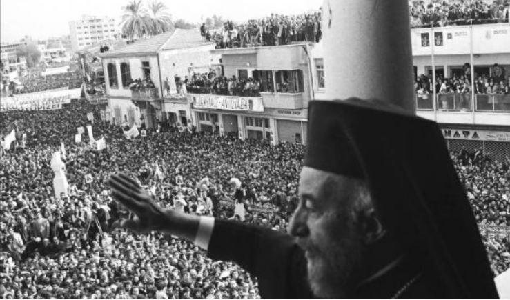 Μακαριστός Αρχιεπίσκοπος Κύπρου κ. Μακάριος Γ' – 44 χρόνια από την Κοίμησή του (VIDEO)