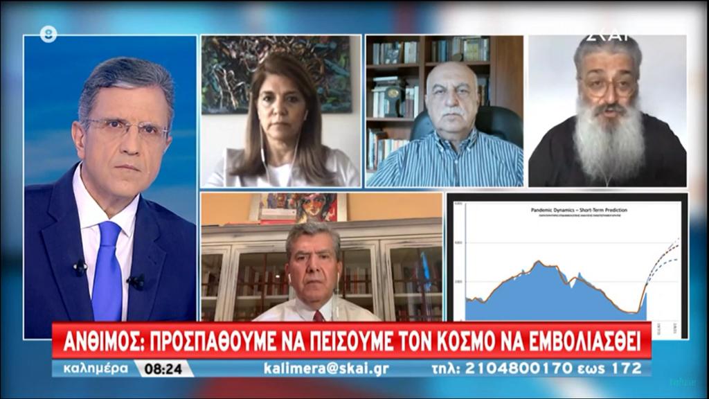 Ο Σεβασμιώτατος Μητροπολίτης Αλεξανδρουπόλεως  κ.κ. Άνθιμος για τον εμβολιασμό κατά της COVID-19 (VIDEO)
