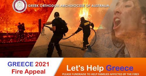 Χείρα Βοηθείας προς τους Πυρόπληκτους στην Ελλάδα από την Ομογένεια της Αυστραλίας