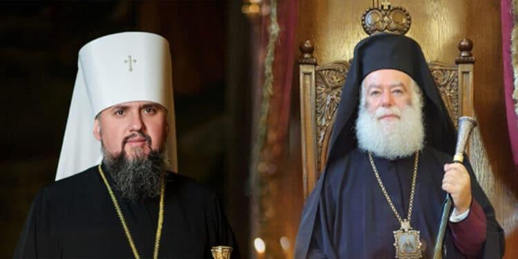 Οι Προκαθήμενοι Αλεξανδρείας και Πάσης Αφρικής κ. Θεόδωρος και Κιέβου και Πάσης Ουκρανίας κ. Επιφανείου μεταβαίνουν στην Ίμβρο για την 60ετηρίδα Ιερωσύνης του Παναγιωτάτου  Πατριάρχου μας  κ.κ. Βαρθολομαίου