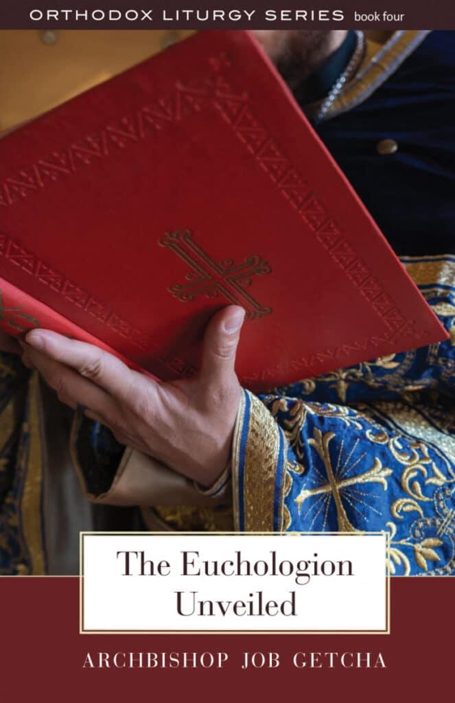 Νέο βιβλίο από τον Αρχιεπίσκοπο Τελμησσού κ. Ιώβ