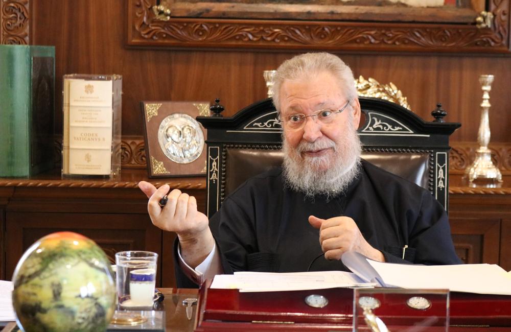 Μακαριώτατος Αρχιεπίσκοπος Κύπρου κ. Χρυσόστομος προς Συνοδικούς Μητροπολίτες που δεν τηρούν τις Αποφάσεις: «Να έχουν υπόψη κάποιοι Μητροπολίτες ότι είμαι ακόμη Αρχιεπίσκοπος, και ζω»