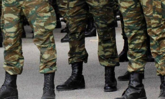 Ένοπλες Δυνάμεις: 779 Προσλήψεις Οπλιτών στο Στρατό Ξηράς (Προκήρυξη)