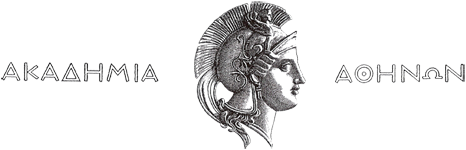 Προκήρυξη Διαγωνισμού για τη χορήγηση μίας (1) Υποτροφίας στον Κλάδο της Θεολογίας για Μεταπτυχιακές Σπουδές στην Ελλάδα