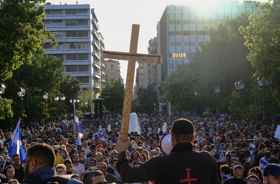 Ανακοίνωση της Ιεράς Μονής Εσφιγμένου για το Συλλαλητήριο των Αντιεμβολιαστών