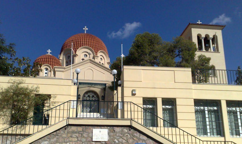 Ιερά Αγρυπνία θα γίνει στις 13/09/2021 του Σταυρού στο Ιερό Αγιορείτικο Μετόχι του Βύρωνα / Αττικής