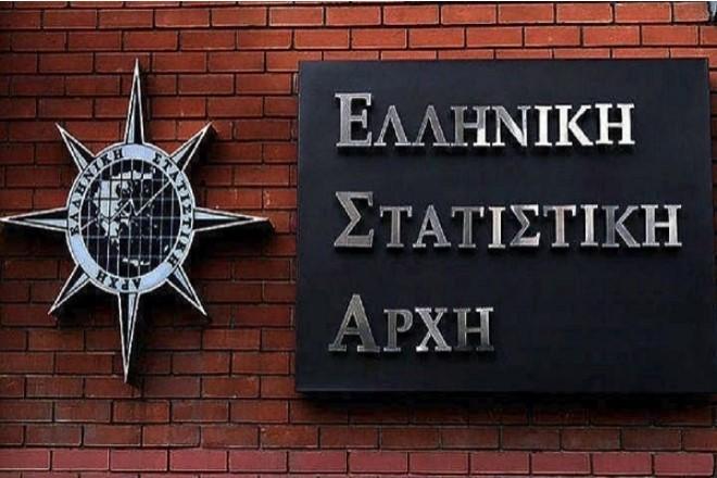 Η Ελληνική Στατιστική Αρχή αναζητά 60.000 Απογραφείς – Υπαλλήλους