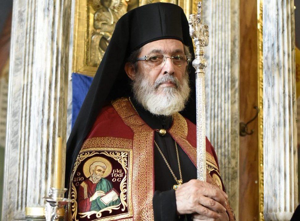 Ιερές Μητροπόλεις της Εκκλησίας της Ελλάδος