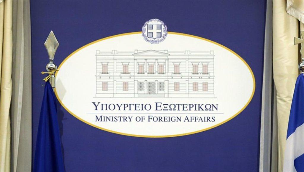 Το Υπουργείο Εξωτερικών ανοίγει Ηλεκτρονικό Βιβλίο Συλλυπητηρίων για τον Μίκη Θεοδωράκη