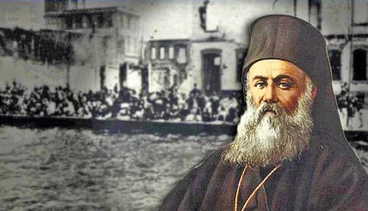 Εθνομάρτυρας Μητροπολίτης Σμύρνης Χρυσόστομος: Ο Βίος και το Μαρτυρικό τέλος του ακατάβλητου Πατριώτη (VIDEO)