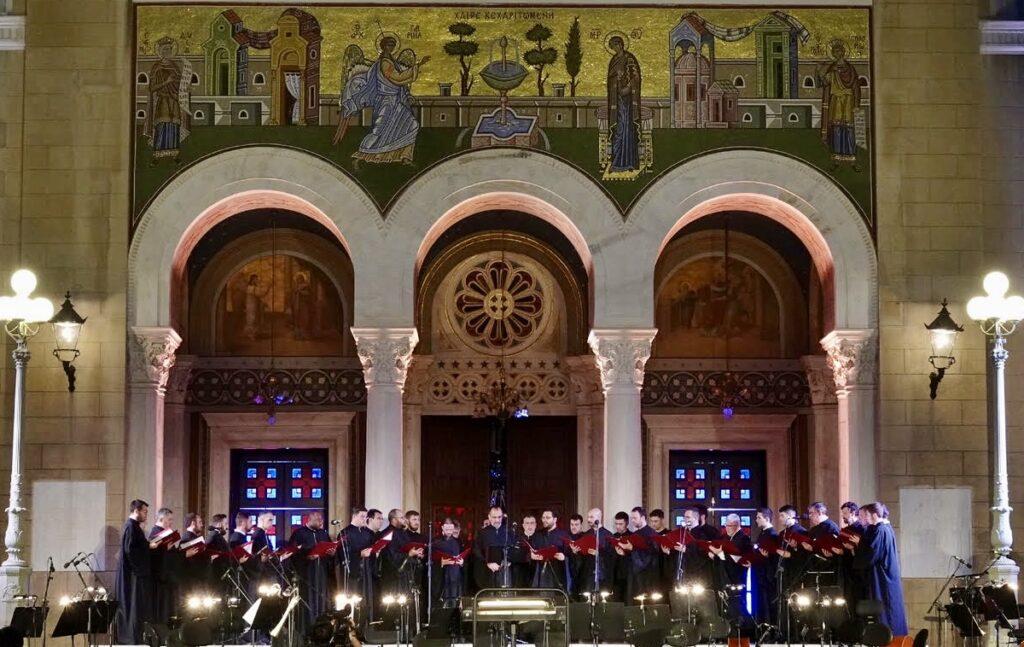 Σεμινάριο από το Ίδρυμα Μουσικής της Ιεράς Αρχιεπισκοπής Αθηνών
