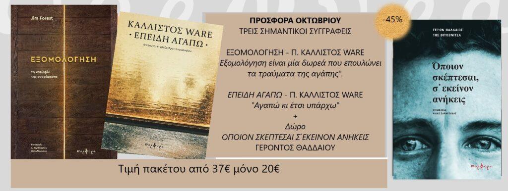 Βιβλιοπαρουσιάσεις-CD/DVD