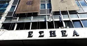ΕΣΗΕΑ: Ηχηρό «όχι» στο ενδεχόμενο Διακοπής Λειτουργίας της Ελληνικής Υπηρεσίας του Euronews