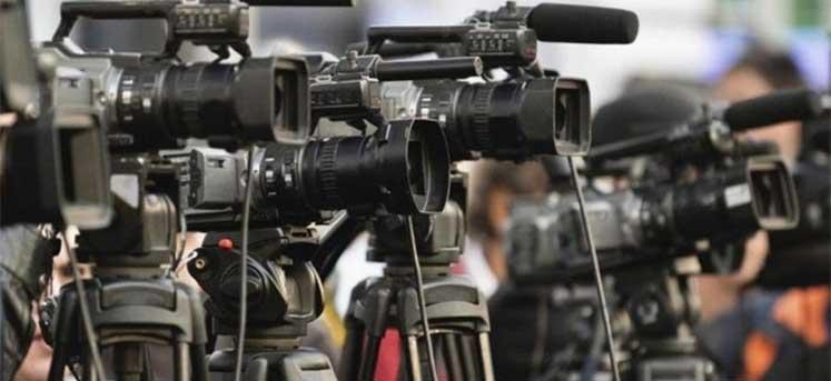 ΜΜΕ και πολυφωνία: Πρόγραμμα παρακολούθησης της ιδιοκτησίας των Μέσων Ενημέρωσης