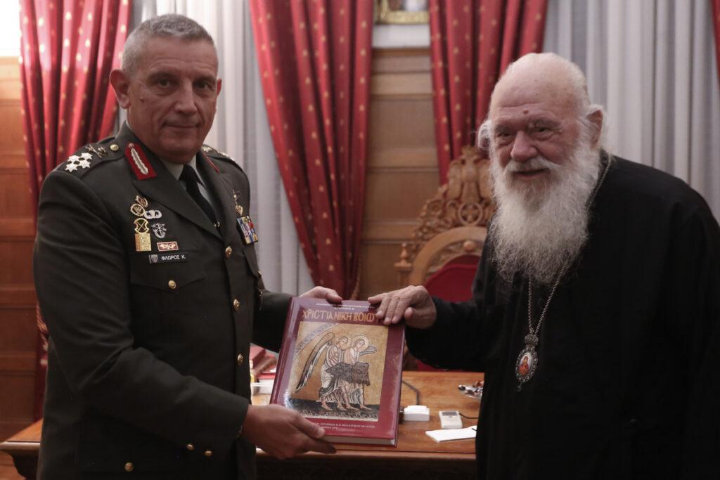 Συνάντηση Μακαριωτάτου Αρχιεπισκόπου Αθηνών κ.κ. Ιερωνύμου με τον Αρχηγό Γ.Ε.ΕΘ.Α.